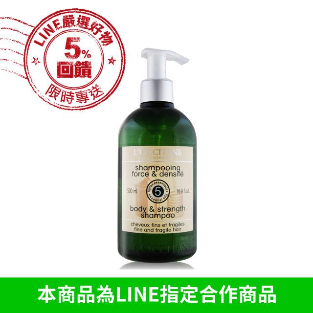 L'OCCITANE 歐舒丹 草本強韌洗髮乳(500ml)-百貨公司貨