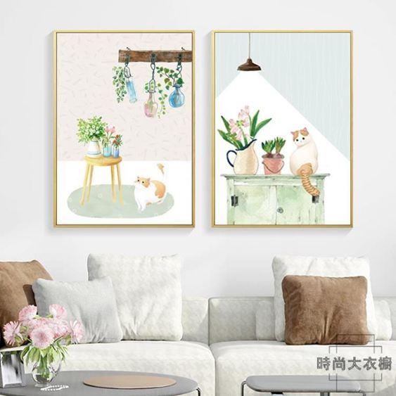 十字繡2019新款繡線繡客廳臥室餐廳卡通小幅清新動物貓咪小件簡單