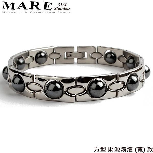 【MARE-316L白鋼】系列:方型 財源滾滾 (寬) 款