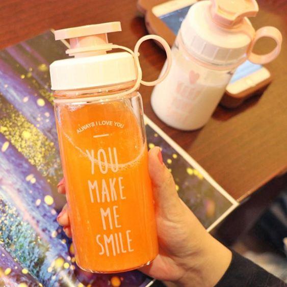 隨行水杯 韓國創意可愛透明玻璃杯 戶外運動便攜水瓶 隨行耐熱水杯子