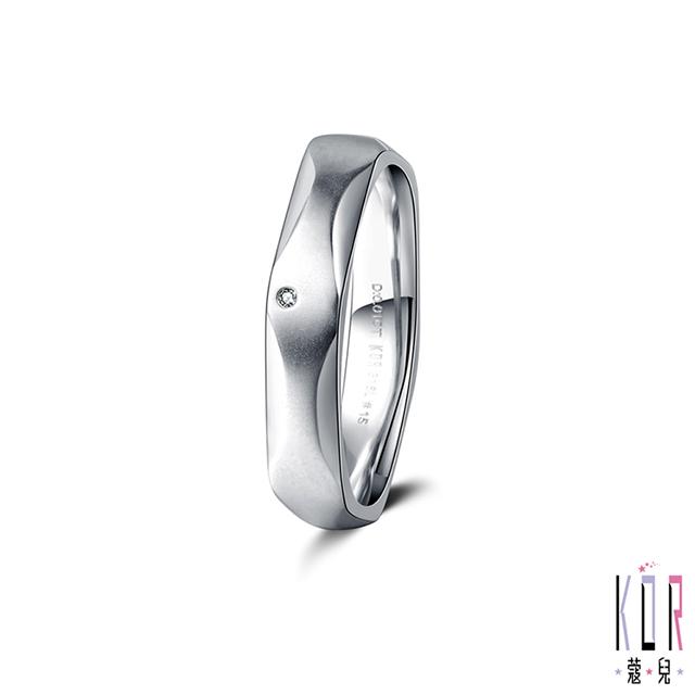 K'OR蔻兒 愛情的樣子鑽石/白鋼男戒指