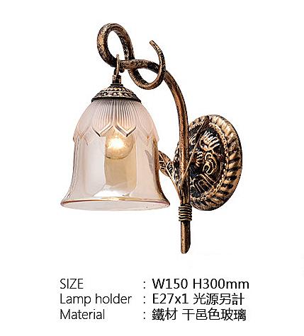 燈飾燈具【燈王的店】城市美學 歐風壁燈 301-98319-1