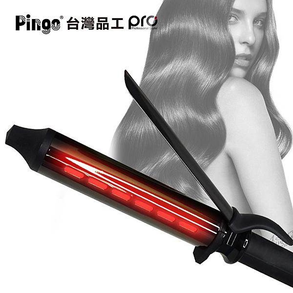 PINGO PRO X3鈦空曜石紅外線電棒