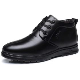 [QTMIAO-Shoes] 冬のメンズブーツ、メンズファッションアンクルブーツカジュアルコンフォート暖かいフェイクフリースは高いトップレジャーシューズを裏地 (Color : ブラック, サイズ : 24 CM)