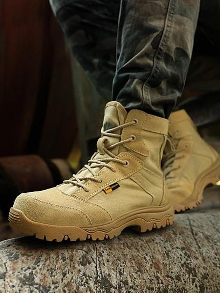沙漠軍靴男特種兵作戰靴陸戰靴登山靴