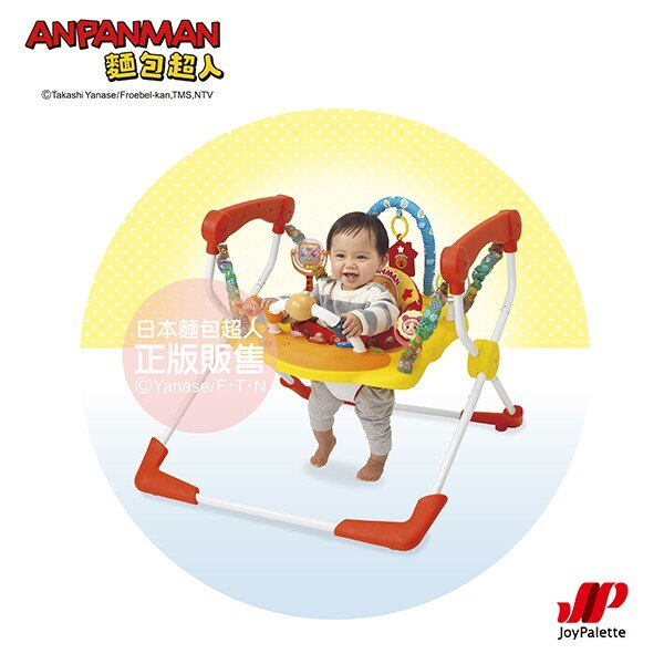 【正版公司貨】ANPANMAN 麵包超人-元氣百倍!麵包超人彈跳椅(3m+)