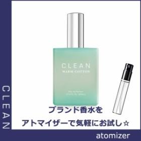 CLEAN クリーン ウォームコットン オードパルファム [1.0ml] ブランド 香水 ミニ アトマイザーブランド 香水 お試し ミニサイズ アトマイ