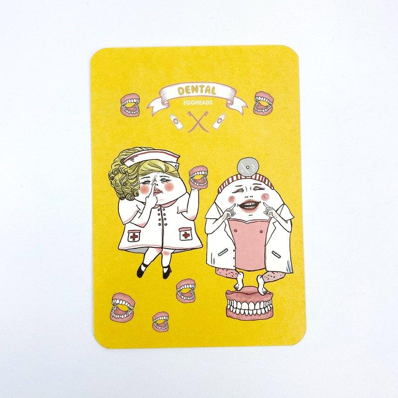 郝微笑醫師診所 明信片