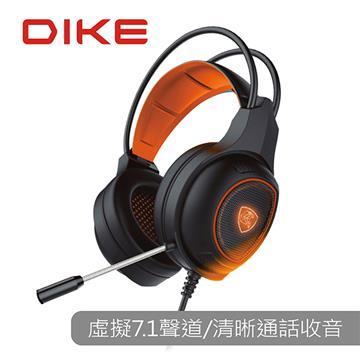 DIKE DGE700 Raptor專業電競頭戴式耳麥-黑(DGE700BK)