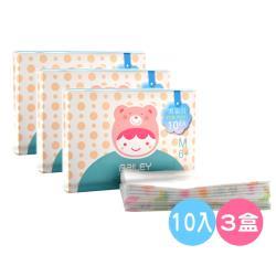 【韓國BAILEY貝睿】拋棄式圍兜10入(3盒)