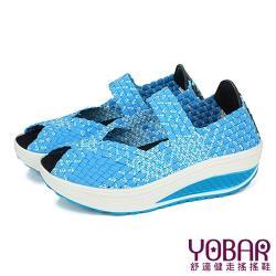 【YOBAR】水沫花漾透氣編織魚嘴款增高美腿搖搖經典休閒涼鞋 藍
