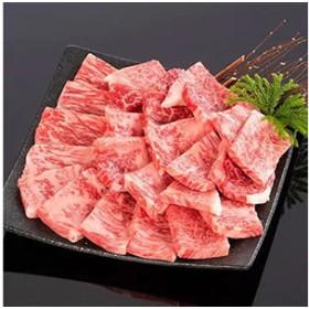 【熊野牛】ロース・焼肉 約500g 【紀州美浜マルシェ】