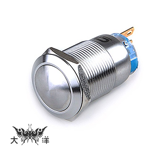 19mm 不鏽鋼金屬弧面 無段 有段 開關 / S19102A S19102B 大洋國際電子