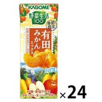 カゴメ 野菜生活100 有田みかんミックス 195ml 1箱(24本入)【野菜ジュース】