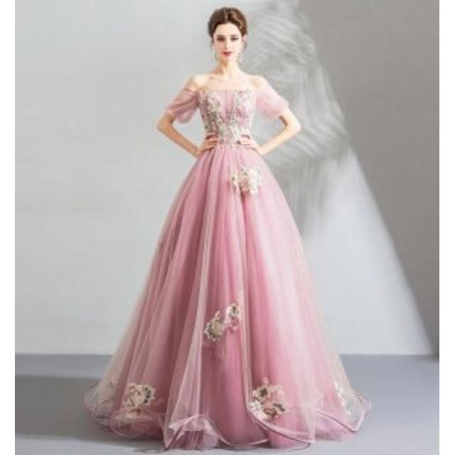 豪華ウェディングドレス パーティドレス レース二次会 結婚式 司会者 披露宴 ピンク オフショルダー ロング丈 結婚式 お呼ばれド