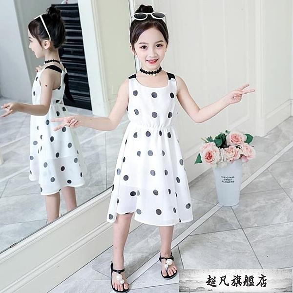 女童雪紡洋裝夏裝兒童波點背心吊帶連衣裙小女孩韓版洋氣公主裙-10週年慶