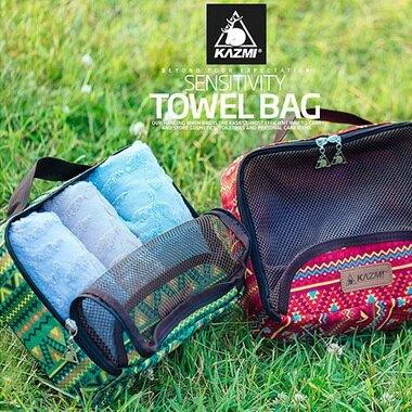 KAZMI 經典民族風透氣型盥洗收納包(綠色/紅色)