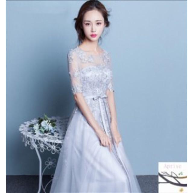 ドレス 結婚式 パーティードレス ウェディングドレス 二次会ドレス 袖あり 花嫁ドレス 大きいサイズ パーティドレス ロング丈 お呼ばれ
