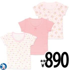 3枚組半袖シャツ(ネコ&ヒヨコ/無地)【80cm・90cm・95cm】[肌着 インナー シャツ ベビー 赤ちゃん 女の子 子供 子ども こども ベビー服