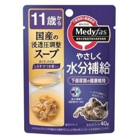 メディファス スープパウチ 11歳からしらす・かつお節入り 40g