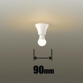 ダイコー DXL-81287C LED小型シーリングDAIKO[DXL81287C]【返品種別A】