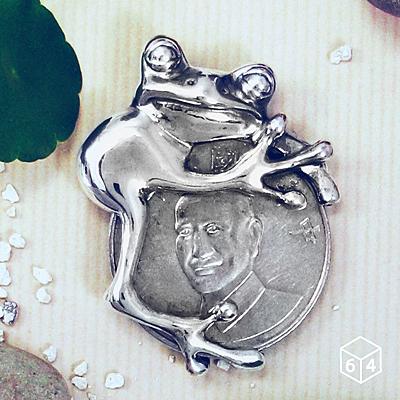 叢林風 錢夾 青蛙銀元 錢夾 銀墬(不含鍊)-64DESIGN