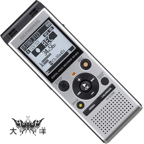 OLYMPUS WS-852 數位錄音筆(4G) 大洋國際電子