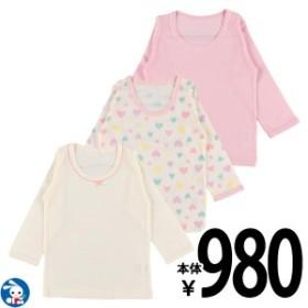 3枚組長袖シャツ(リボン・ハート)【80cm・90cm・95cm】 [ 肌着 インナー シャツ ベビー 赤ちゃん 女の子 子供 子ども こども ベビー服