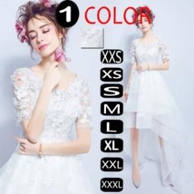 ウェディングドレス エンパイアドレス フィッシュテール ワンピ ブライダル ブライズメイドドレス ゲストドレス 編み上げ 結婚式ドレス