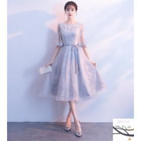 パーティードレス 結婚式 ドレス 大人 卒業式 おしゃれ お呼ばれドレス ウェディングドレス パーティドレス 袖あり 二次会 演奏会 ロング