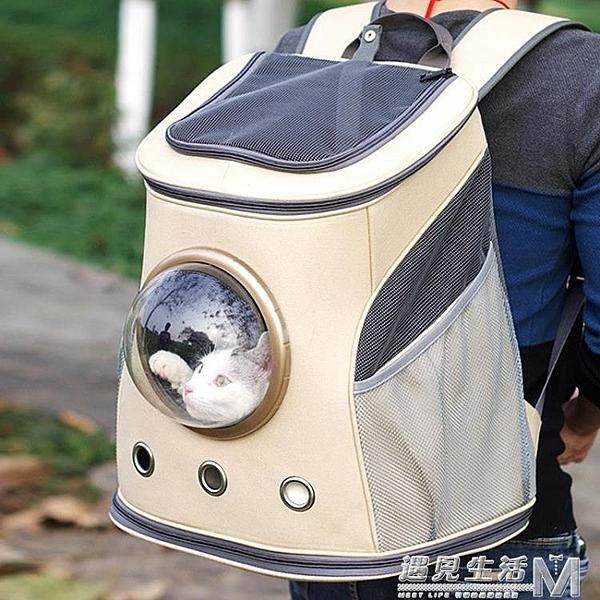 貓咪太空包貓背包寵物冬天出行外出雙肩包冬季貓貓帆布便攜艙書包 聖誕節全館免運
