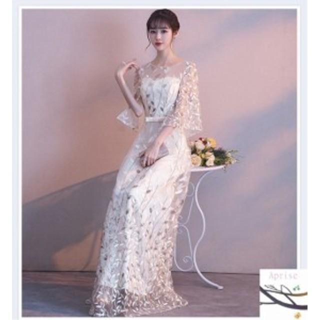 ロングドレス 演奏会 パーティードレス ドレス ピアノ ウェディングドレス ロング 二次会 ドレス 結婚式 パーティドレス 袖あり 発表会