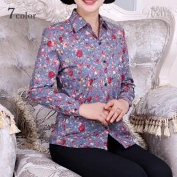 シャツ トップス レディース 長袖 花柄 フラワー リーフ バックタック おしゃれ 大きいサイズ ミセス 女性 婦人 春秋