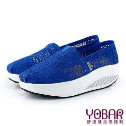 【YOBAR】縷空蕾絲增高美腿搖搖休閒便鞋 寶藍