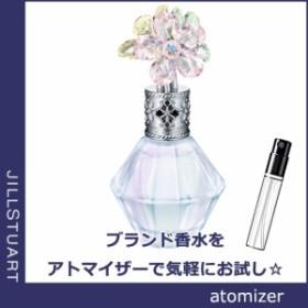 JillStuart ジルスチュアート クリスタルブルーム オーロラドリーム EDP [1.5ml] ブランド 香水 ミニ アトマイザー