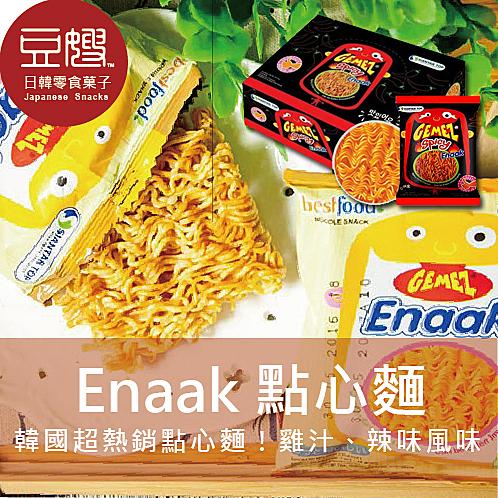 【豆嫂】韓國熱銷 Enaak 小雞點心麵 小雞麵(30包/盒裝)(雞汁/辣味/洋蔥/激辣)