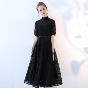 ハイネックドレス 大きいサイズ サイズ指定可 半袖ドレス 結婚式 パーティードレス ブラックフォーマル 二次会 結婚式 お呼ばれドレス 30