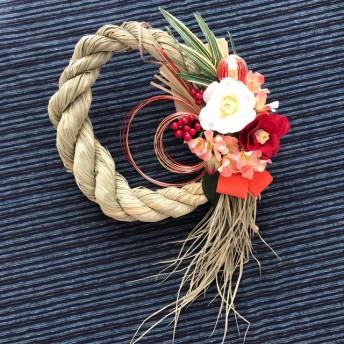 稲から育てたしめ縄・お正月飾り 紅白南天