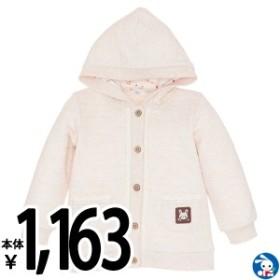 くまニットキルトパーカージャケット【80cm・90cm・95cm】[ 女の子 ジャケット かわいい 可愛い 子供服 子ども服 こども服 キッズ服 ベビ