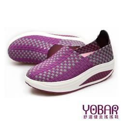 【YOBAR】透氣編織增高美腿搖搖經典休閒便鞋 紫