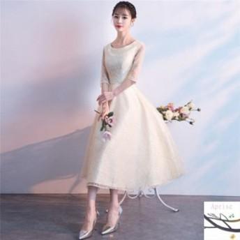 パーティードレス 袖あり 結婚式 パーティドレス 卒業式 フレア ドレス お呼ばれドレス ウェディングドレス 発表会 二次会ドレス ドレス