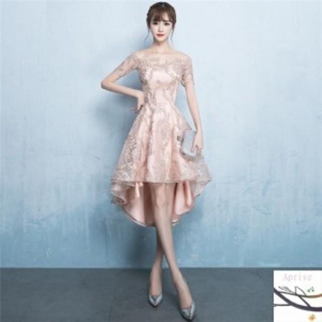 ドレス 結婚式 大きいサイズ パーティドレス 二次会 ワンピース ドレス 30代 ウェディングドレス 40代 パーティードレス ドレス ロング