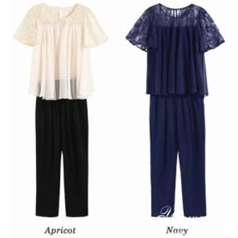 パンツスタイル パンツドレス 結婚式 大きいサイズ 袖あり 秋冬 セットアップ ロング お呼ばれ 大きいサイズ パーティドレス 二点セット