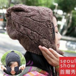 seoul show首爾秀 素色毛線球棒針編織毛線帽