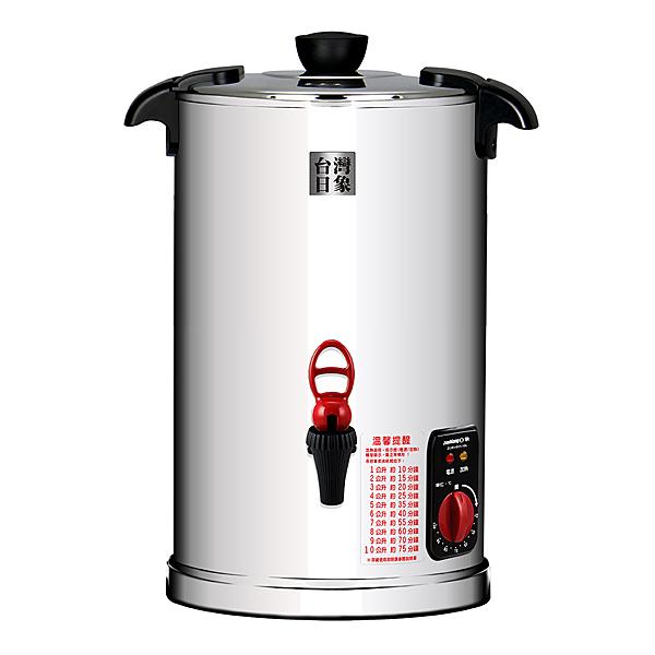日象 電子式恆溫電茶桶 10L ZOEI-S01-10L