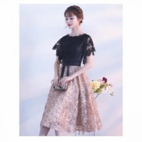 パーティードレス 結婚式ドレス ミモレ丈 ロングドレス 演奏会 二次会 ウェディングドレス Aライン パーティー ピアノ お呼ばれドレス 結