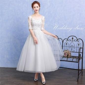 【S/M/L/XL/2XL】結婚式 ウェディングドレス ミモレ丈 袖付き 二次会 花嫁 結婚式 演奏会 ミモレドレス パーティードレス 七分袖 結婚式