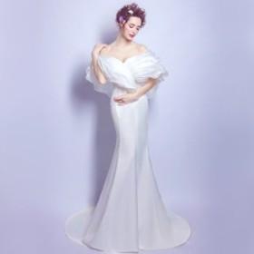 パーティードレス ビスチェ  二次会 結婚式 披露宴 司会者 花嫁 写真撮影 演奏会 舞台衣装 ホワイト ロングドレス 結婚式 お呼
