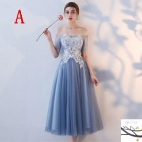 パーティードレス ロングドレス 結婚式 フォーマルドレス 袖あり お呼ばれ ミモレドレス ウエディングドレス ワンピース ドレス 二次会