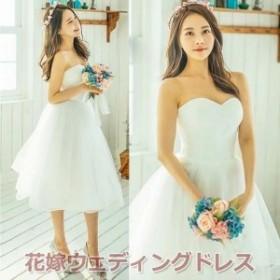 パーティードレス ドレス ワンピース レデイース 披露宴 結婚式 謝恩会 二次会 お呼ばれドレス ボリューム感たっぷり ホワイトドレス ラ